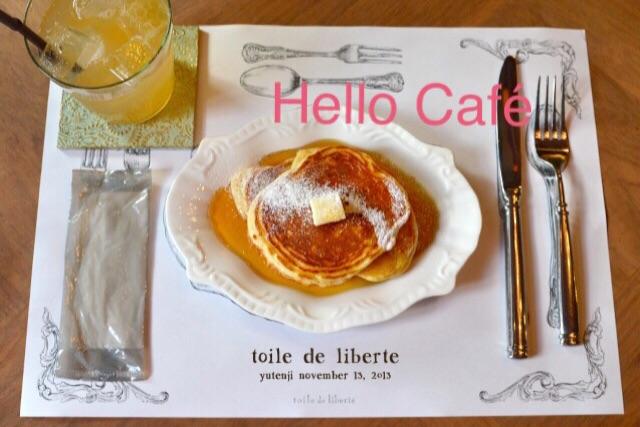 Hello Cafe!