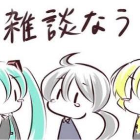 【参加は】雑談板【ご自由に!】