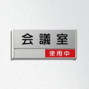 会議室 (その他雑談部屋)