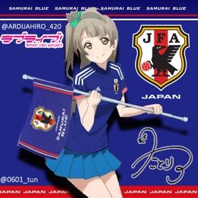 日本代表戦実況トピ