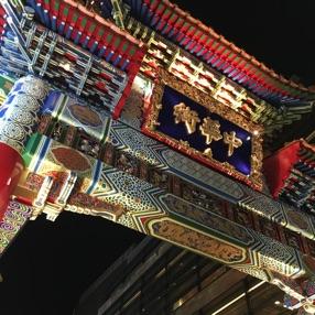 横浜❁フリートーク