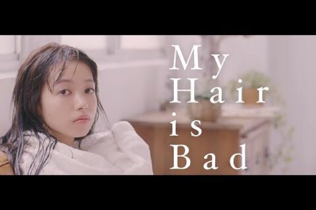 My Hair is Bad!!