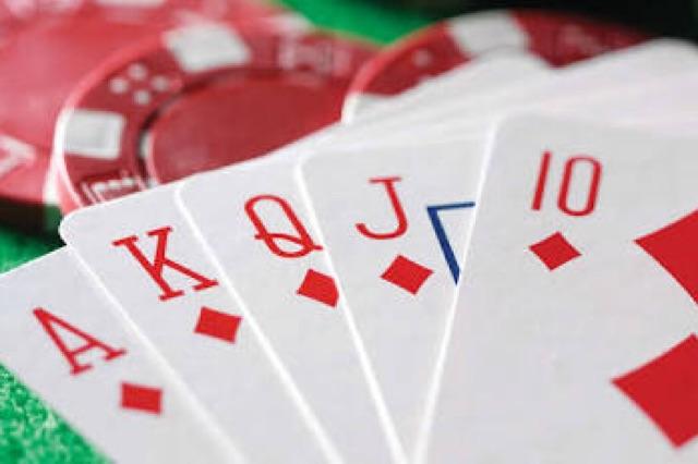 ギャンブル好き以外禁止!