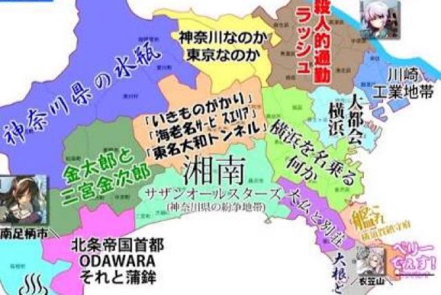 【地域板】オフ会もやってるよ【神奈川県】