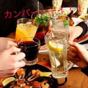 【飲み友募集】飲み板【ご自由に!】
