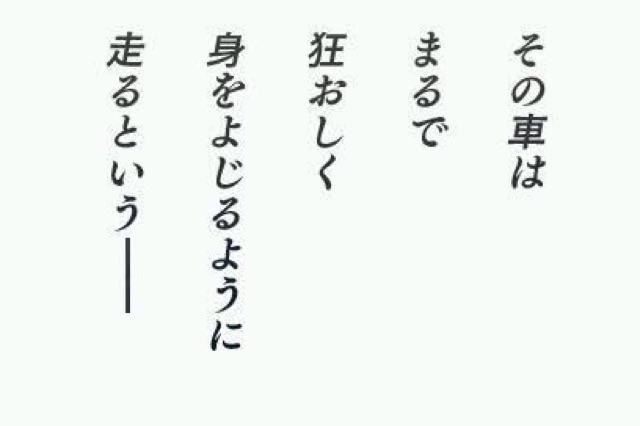 湾岸ミッドナイト5DXやってる人集合~!
