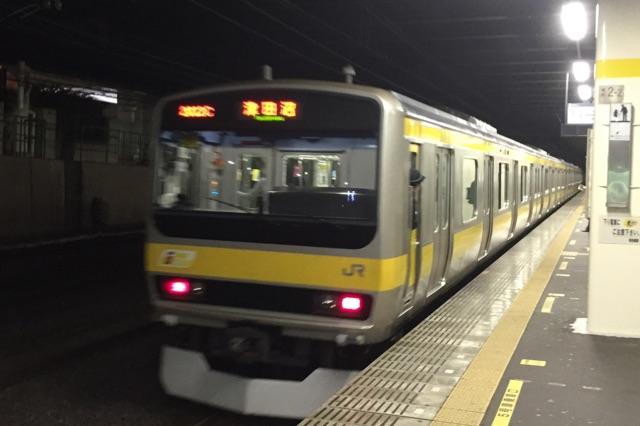 【地域版】黄色い電車の会
